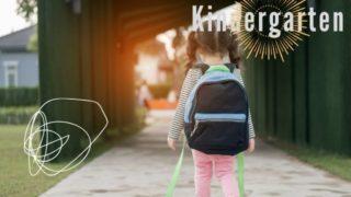 幼稚園に登園する女の子