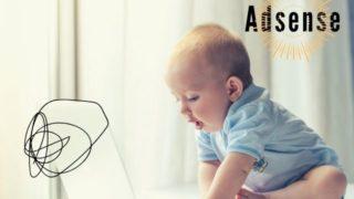 パソコンを見ている赤ちゃん